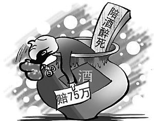 陶小莫/漫画
