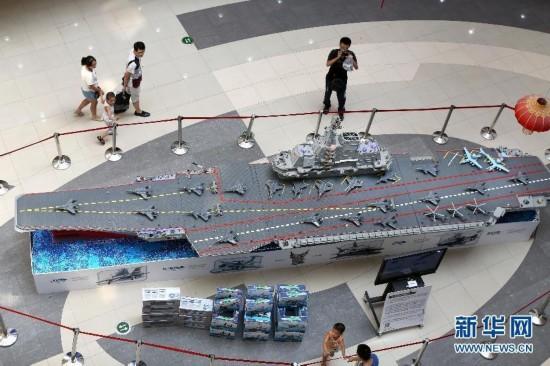 直击:44万块积木搭出仿真辽宁舰 重686公斤