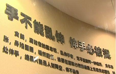 中纪委12小时公布10条案件查处信息 含9厅官
