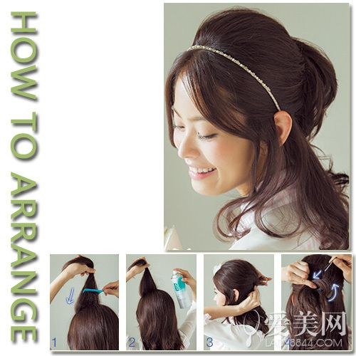 步骤1:鬓角和刘海都留下两束头发垂在脸侧。 步骤2:取头顶一束头发用梳子逆刮打毛,喷上定型喷雾使其维持蓬松度。 步骤3:把上半部分的头发扎成一束。 步骤4:把扎好的一束头发分为两束,右边的一束如图示这样扭向逆时针方向,用夹子固定,左边的一束则扭向顺时针的方向,也用夹子固定住,从后面看就是一个类似心形的形状了。