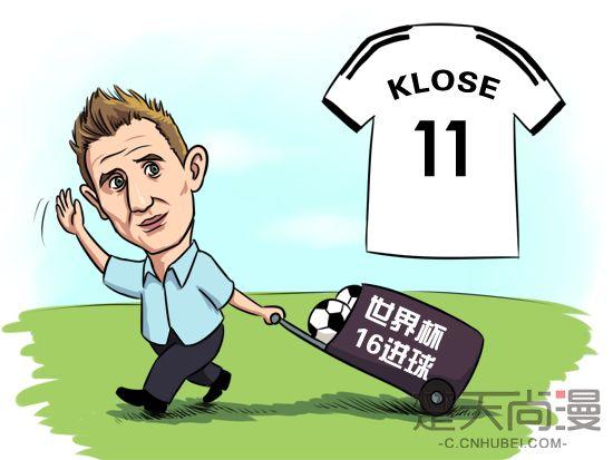 克洛泽通过德国足协官网正式对外宣布退出德国国家队