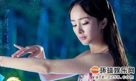 杨幂领衔 20大清纯女星出浴照谁最性感(图)