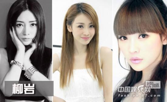 图揭一换发型变路人的女神 杨幂张柏芝均上榜