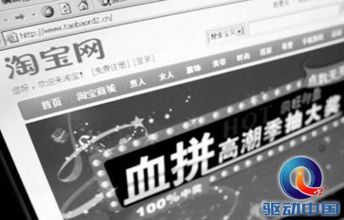 说明: http://upload.qudong.com/2014/0813/1407919123899.jpg