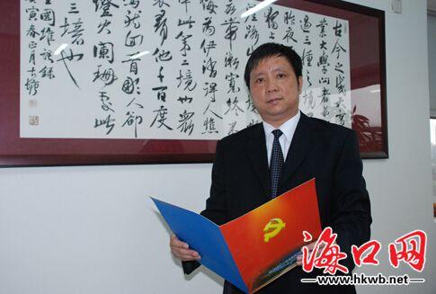 王继源任侨中校长不满2年被查 校长位置空缺