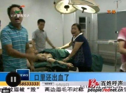 产妇裸死手术台满鲜血医生护士全失踪