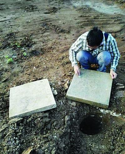 工地散落明代墓志疑属汤和孙女 周围多盗洞