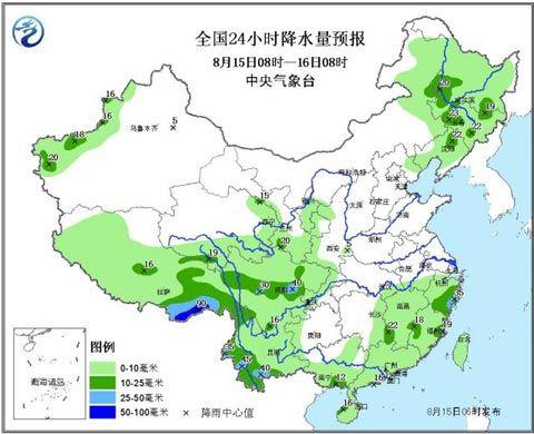 24小时全国降雨量预报图