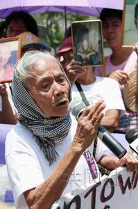 菲律宾原慰安妇举行集会 要求日方正式道歉
