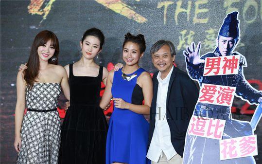 柳岩、刘亦菲、吴映洁亮相电影《四大名捕3》v电影性感美女艳遇在家哥图片