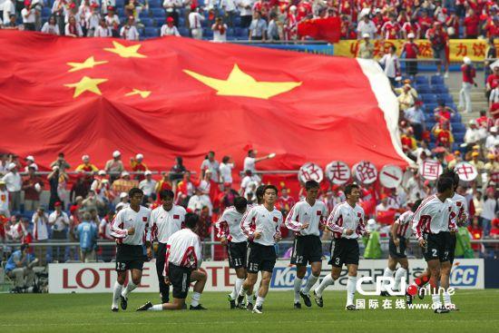 2002年韩日世界杯赛场上的中国队-跨越12年的精彩 世界杯 影像的记忆