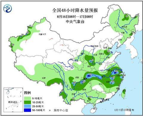 48小时全国降雨量预报图