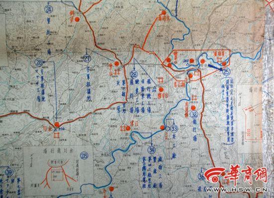 陕西保存千张日军侵华地图