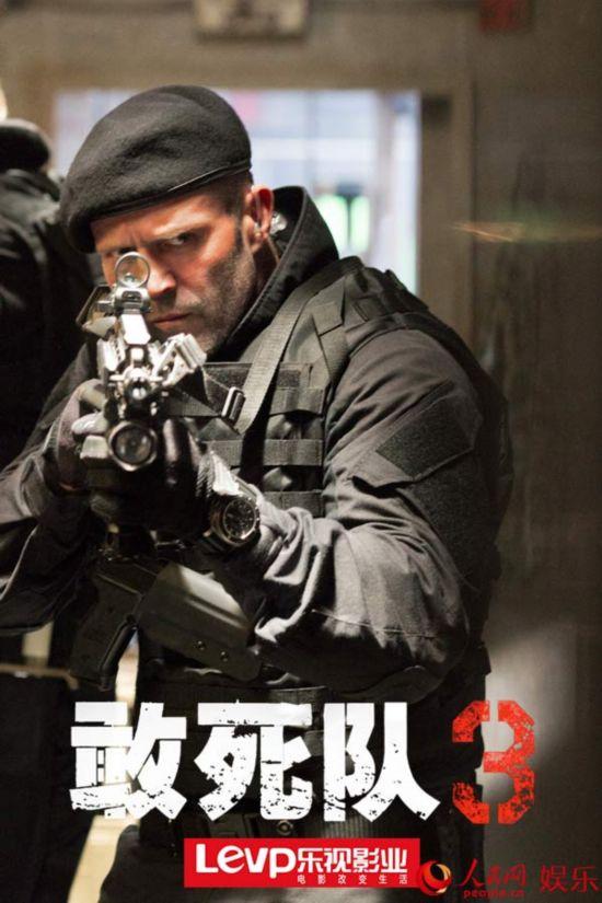 死队3》定档曝 大 版预告 李连杰阿诺搞基萌