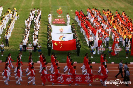 陕西省第十五届运动会开幕式在宝鸡举行