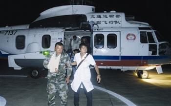 南海救助直升机夜飞三沙救伤员