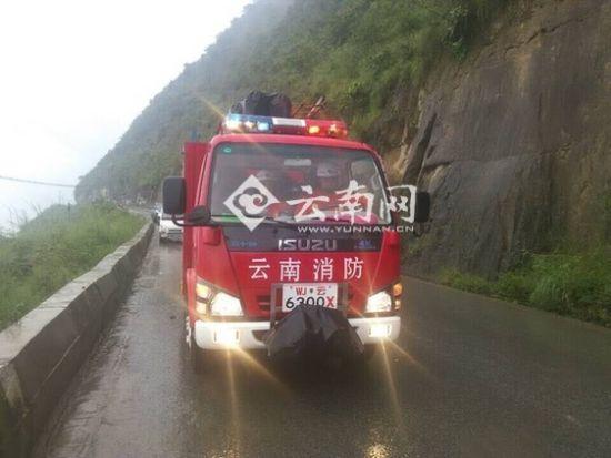 地震局:云南永善县5级地震不属于鲁甸地震余震