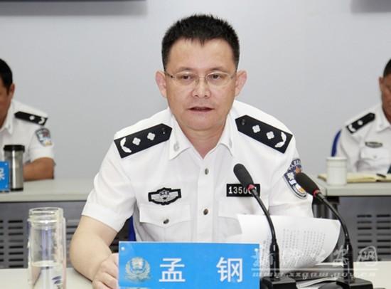 河南新乡政法委书记、公安局长孟钢接受调查