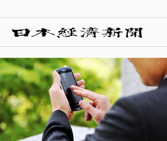 日本为盲人设计智能手机应用听声便可输文字