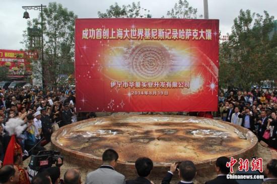 新疆伊犁烤出世界最大馕 直径达6米