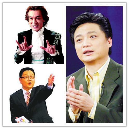 央视 天津/2010年以后离职的则多是男主播,他们大都回到了大学教书。...
