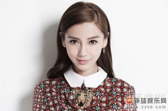 网评40大最美女明星 赫本第1王祖贤第3【21】