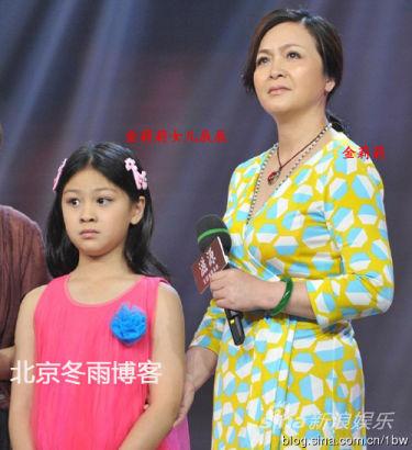 87版《红楼梦》贾迎春金莉莉7岁女儿首曝光