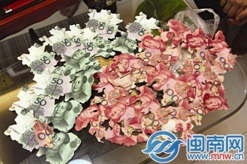 壁纸 花 花束 鲜花 桌面 500_332图片