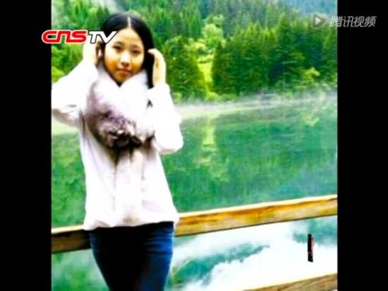 重庆铜梁20岁失踪女大学生已遇害 嫌疑人被警方刑拘截图
