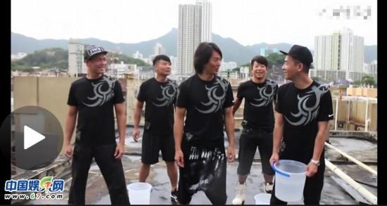 郑伊健陈小春冰桶挑战【7】