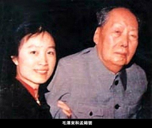 难得一见:毛泽东一生中最漂亮的六个女舞伴(组图)【7】