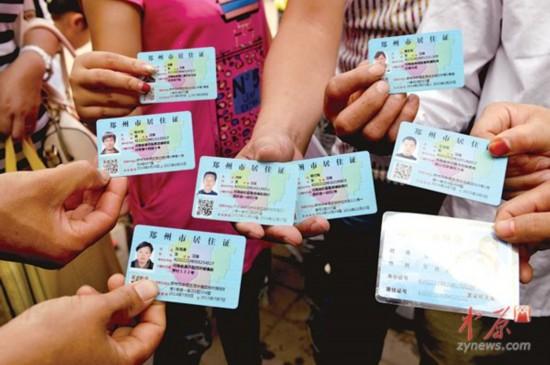 外来务工人员子女入学一定要六证齐全.记者 张翼飞 图-郑州小学入学