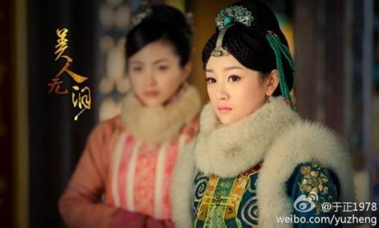 海兰珠《山河恋美人无泪》扮演者张檬-于正剧红的都是女二号 杨蓉佟