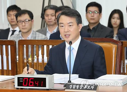 韩国国会举行新任警察厅厅长提名人听证会
