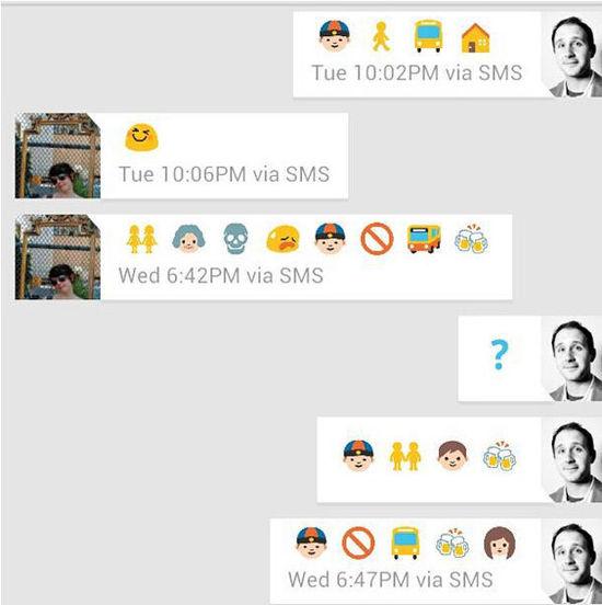 美国表情不v表情用符号大包图表情包有上头情侣畅聊一个月(图)图片