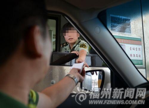 福州高速收费员表情有点冷微笑服务执行有困药品之表情包a高速魂图片