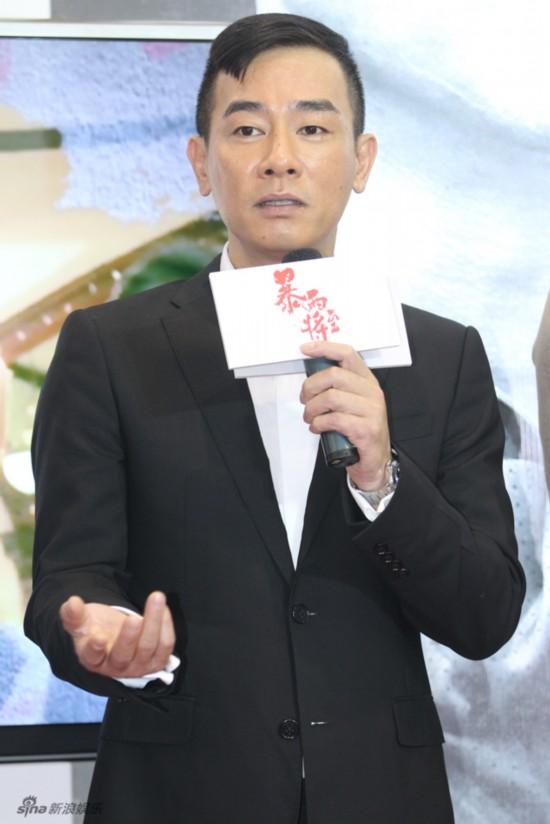 导演齐星携陈小春、俞灏明、杨雪等演员齐亮相.(王远宏/图)-暴