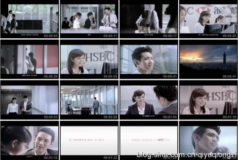 汇丰银行广告视频_