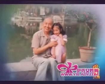 旧相片-韩雪晒爷爷奶奶照片辟谣吸毒被抓传闻 明星珍藏家庭旧照图片