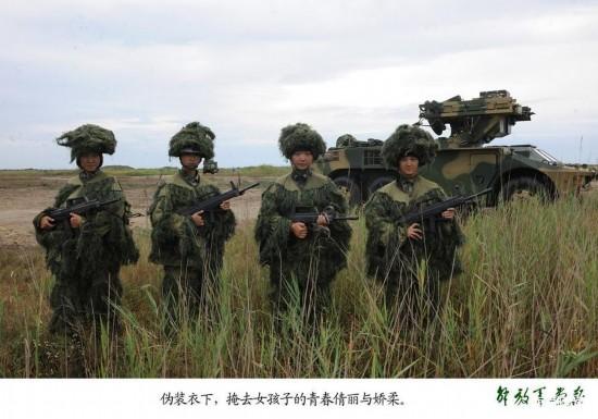 40集团军女子防空导弹连实弹发射红旗7b导弹【2】