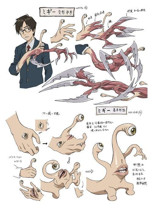 《寄生兽》定档10月制作大全优阵容公开漫画遥和声南图片