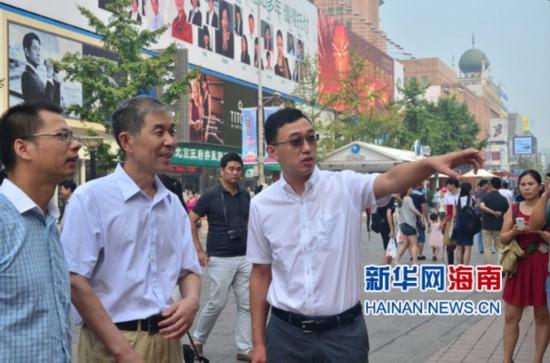 """海南琼海旅游房地产在京推介活动""""开门见喜"""""""