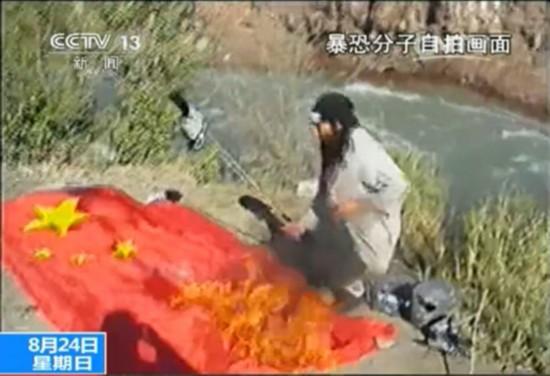 """视频 新疆/原标题:恐怖组织焚烧多国国旗视频并进行所谓行动""""宣誓"""""""