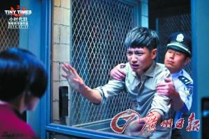 柯震东回台最高判三年 或抵达机场时就被捕