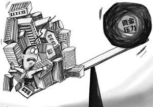 71家房企财务费用暴涨10亿 同比增长近三成