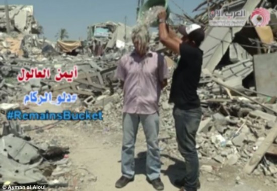 """加沙难民玩""""碎石挑战""""呼吁全球关注加沙"""
