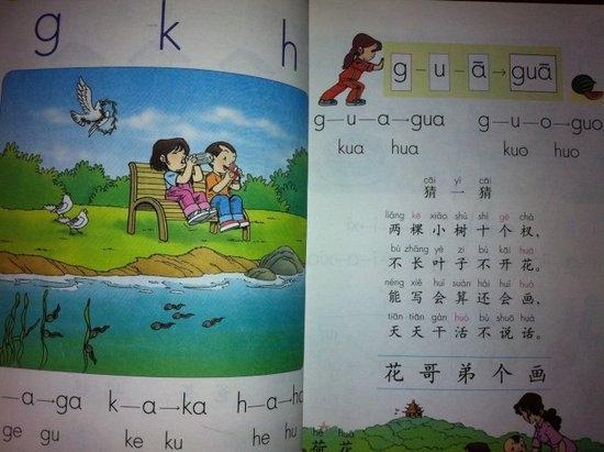 上海一年级语文新课本删去全部古诗
