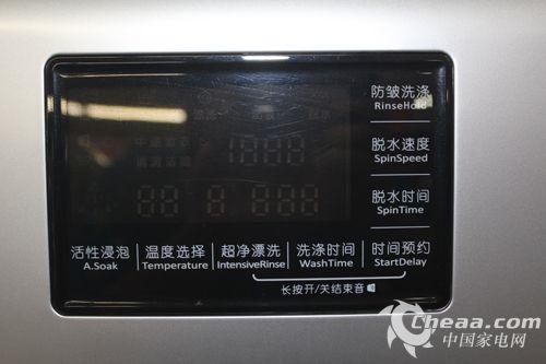 海信xqg90-a1288fs滚筒洗衣机控制面板