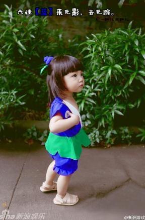 包子脸小萝莉cosplay分身7葫芦娃可爱