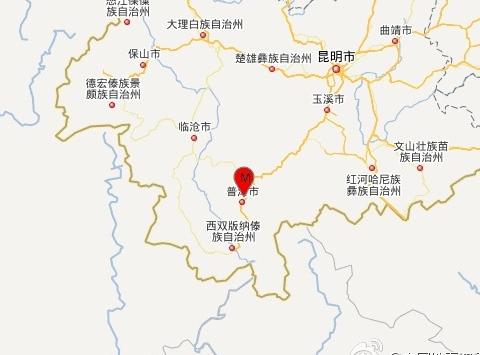 云南普洱发生4.0级地震 震源深度5公里(图)